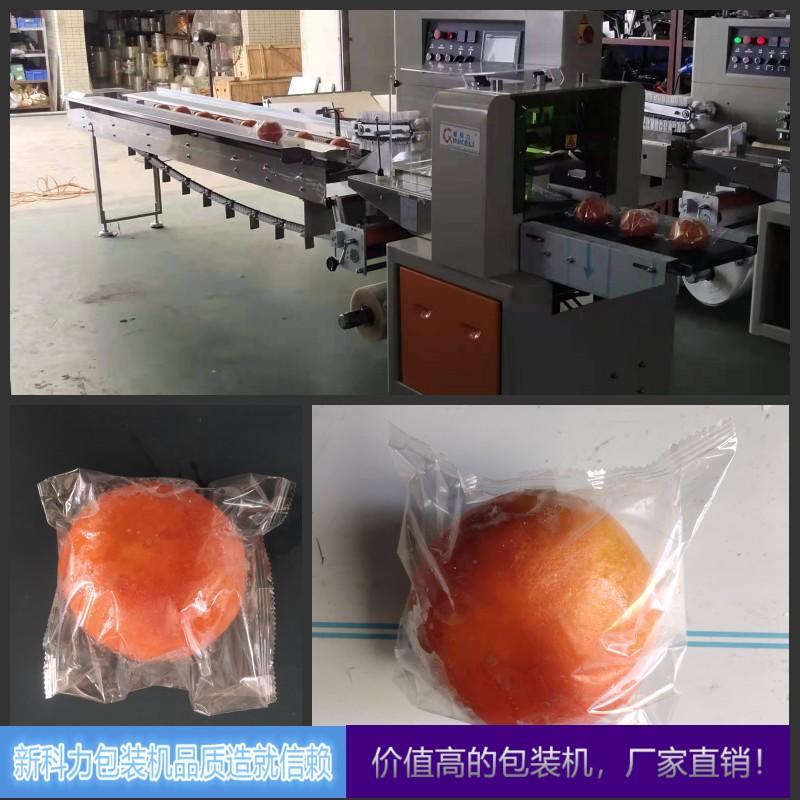柚子包装机图片800x800 (3).jpg