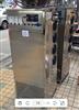 HW-ET-100g工业废气除臭设备|废水漂白除味臭氧发生器